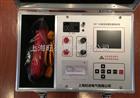 ZGY-10A数字式直流电阻测试仪