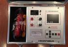 ZGY-10A直流电阻测量仪