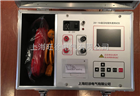 ZGY-10A直流电阻测试仪