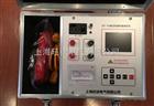 ZGY-10A直流电阻快速测量仪