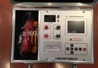 ZGY-10A直流电阻快速测试仪