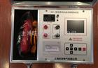 ZGY-3感性负载直流电阻测试仪