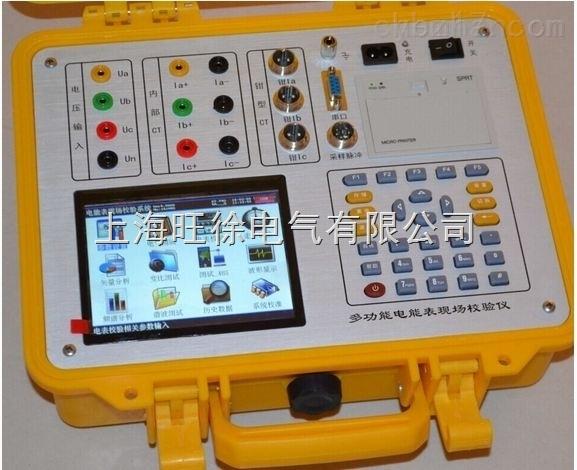 HN2002C便攜式多功能電能表現場校驗儀定制