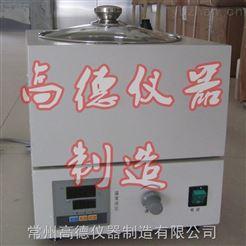 HH-YJ1D磁力搅拌油浴锅 超级油浴