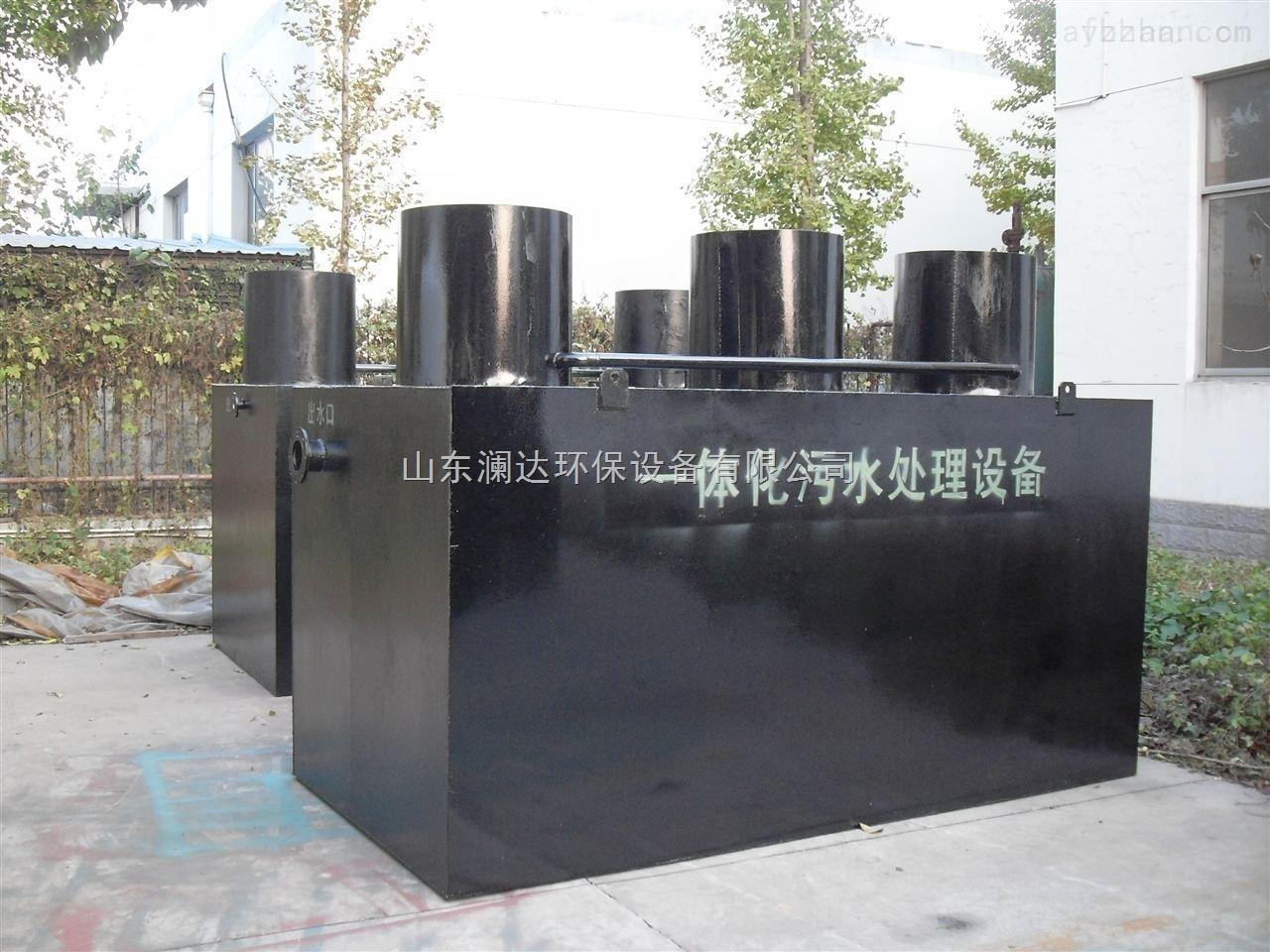 LD-开封市传染病医院污水处理设备操作规章