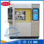 武汉三箱式冷热冲击试验机符合标准