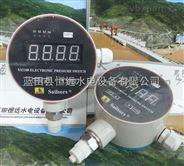 贵州差压变送器MDM484/1恒远直销