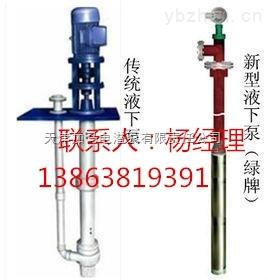 YQYB-天津YQYB立式化工泵