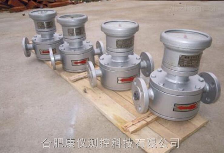 不銹鋼橢圓齒輪流量計特征