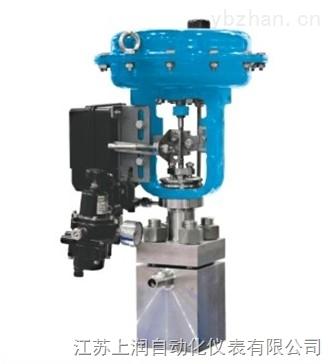 氣動薄膜小流量調節閥