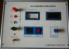 JD2610直流电机片间电压测试仪