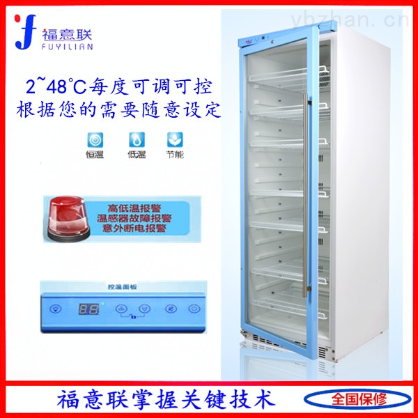 血液透析室用的保温箱