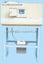 CX23-APS-2A-降 水降尘自动采样器(酸雨采样器)不带太阳能