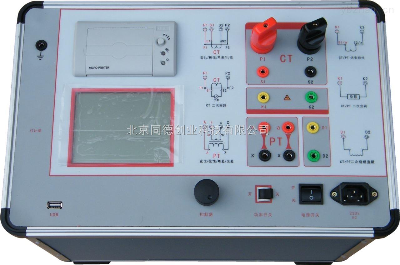 互感器多功能测试仪