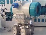 西門子PDS403壓力變送器
