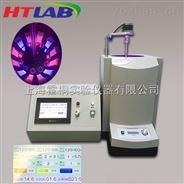 供應北京高校實驗室光化學反應釜和制藥光化學反應釜