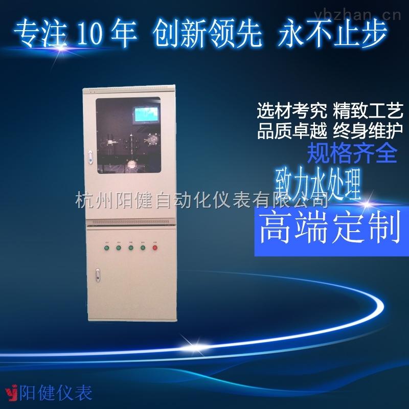 SD34F-COD-NH3N型COD氨氮二合一水質在線檢測儀分析監測儀器