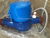 山东无线远传智能水表厂家价格