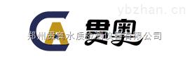 北京重金屬水質分析儀