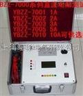 YBZZ-7003直流电阻测试仪 3A