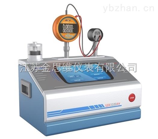 GT8020AQ全自动壓力校驗儀(气体)