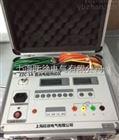 ZZC-1A直流電阻測試儀