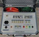 PY3008-1A直流電阻測試儀