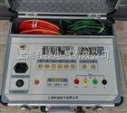 YG1A直流電阻測試儀