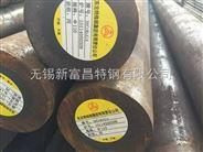 江苏35CrMo圆钢现货价格。