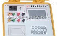 三相多功能電能表校驗儀/现场/电表校验仪用电检查仪