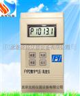 北京厂家FYP-2数字式气压/高度仪