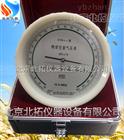 DYM4-1精密空盒气压表图片