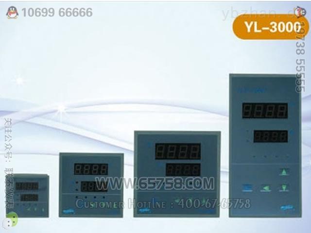 YL-3000系列智能型數字溫度控制器