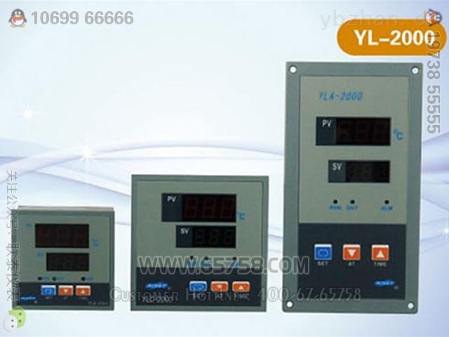 YL-2000系列智能數字顯示溫度控制器 實驗儀器智能溫控器