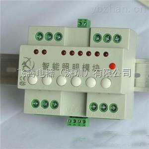 智能继电器照明模块-20路北平GT-W100导轨式485通讯智能照明模块