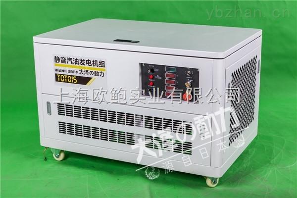15千瓦静音汽油发电机价格多少