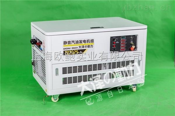 25千瓦汽油发电机,四冲程汽油发电机价格