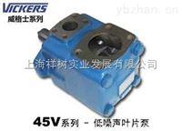 各種進口工控設備快速咨詢VEGA振動式料位開關VEGAVIB63.XXAGDRKMX L=300 G