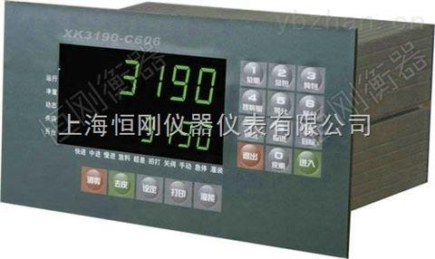 地磅控制儀表 耀華地磅顯示器價格