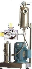 小型高速乳化机