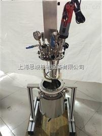 SR-5L-5L升降式不锈钢真空乳化机
