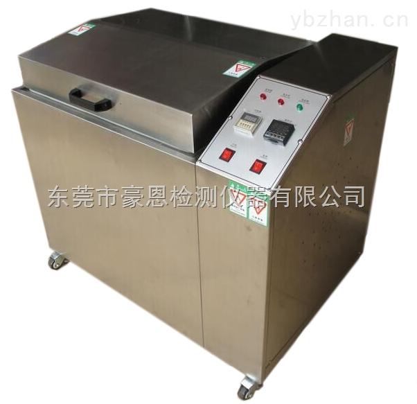 高温水煮试验机