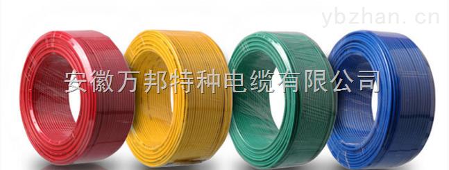 WDZR-BY  WDZR-BYJ清洁环保电缆