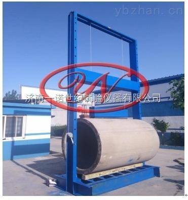 JNPY钢筋混凝土管道外压试验机