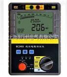 北京旺徐电气特价BC2403绝缘电阻测试仪