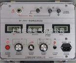 北京旺徐电气特价BY系列20KV绝缘电阻测试仪