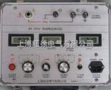 北京旺徐电气特价BY系列15KV绝缘电阻测试仪
