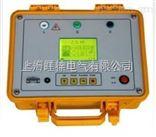 重庆旺徐电气特价DS-1003绝缘电阻测试仪