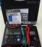 北京旺徐电气特价YD数字绝缘电阻测试仪1000V