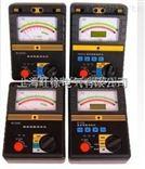 北京旺徐电气特价BC系列绝缘电阻测试仪